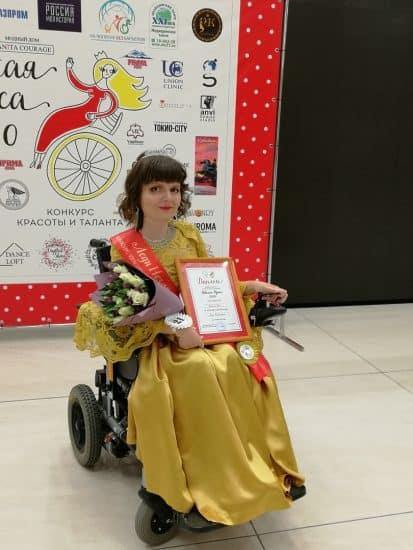 Анна Яблокова на конкурсе