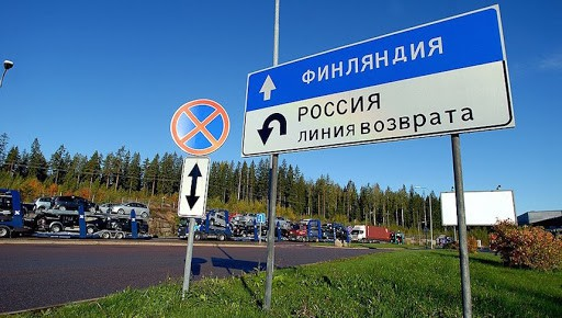 Фото: tripsmile.ru