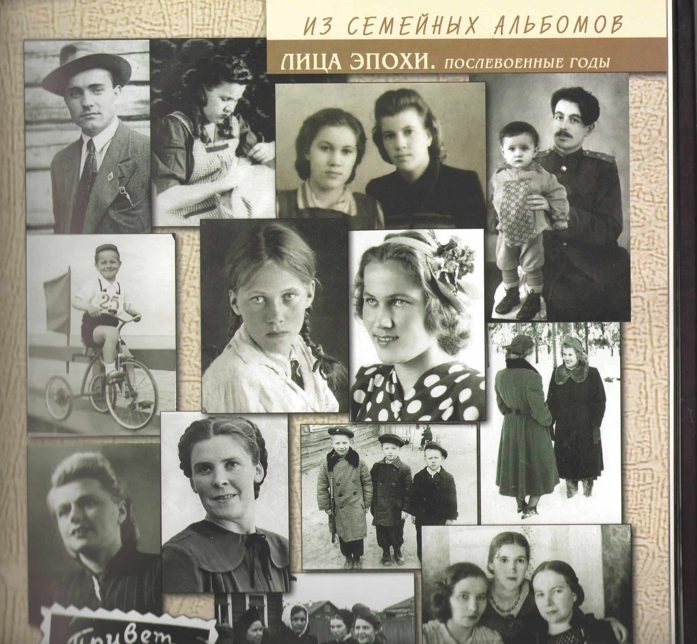 "Страница книги ""Три века Петрозаводска"", 2003 год, ""ПетроПресс"""