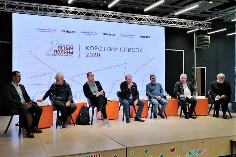 Фото: Михаил Визель / РГ