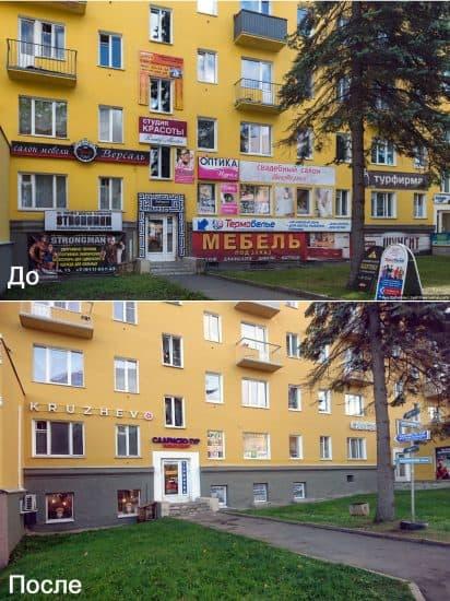 Илья Варламов иллюстрирует текст фото - здание в Петрозаводске до и после утверждения дизайн-кода. varlamov.ru