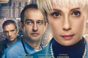 В Петрозаводске 22 октября на большой экран выходит фильм «Доктор Лиза»