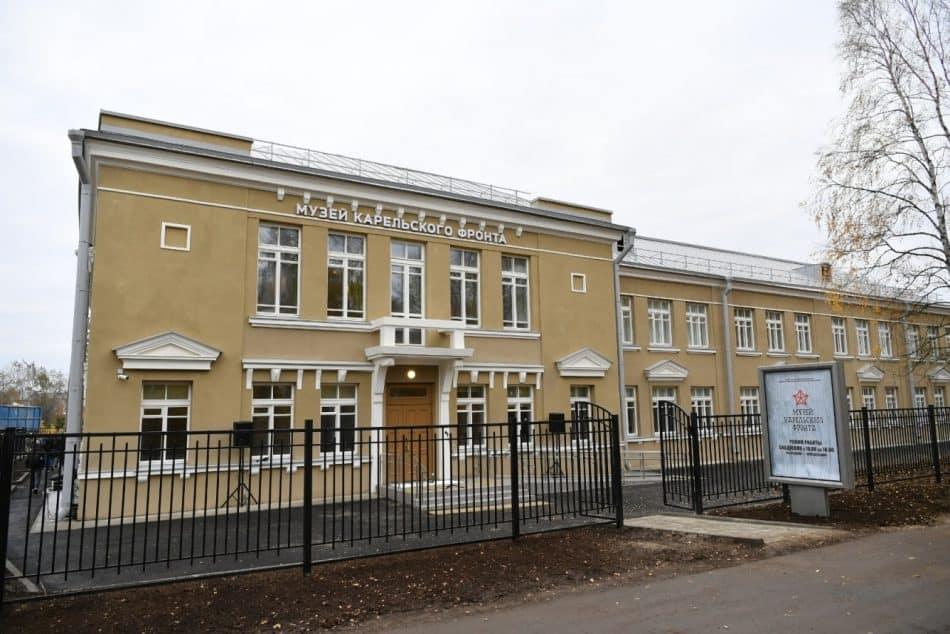 В Беломорске открылся Музей Карельского фронта