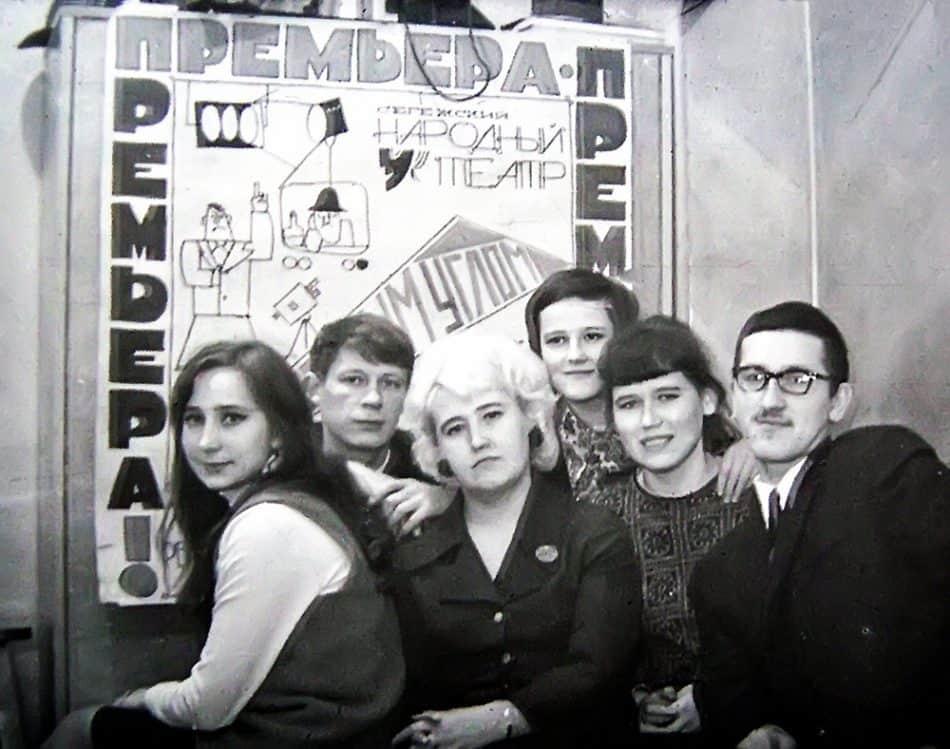Театр миниатюр (Народный театр) при ДК ЦБК. Сегежа, 1960-е годы