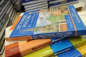 Фото: m.russia-on.ru