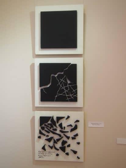 Давид Плаксин. Черный квадрат. Триптих