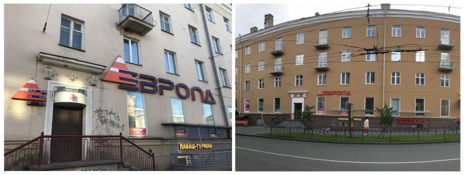 Петрозаводск. Как было (слева) и как стало. Фото: vk.com/ptz_mo