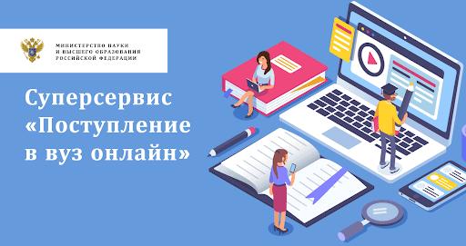 Илл.: studyinspb.ru