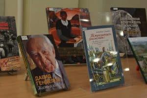 В Карелии при бюджетной поддержке за два года изданы 16 книг