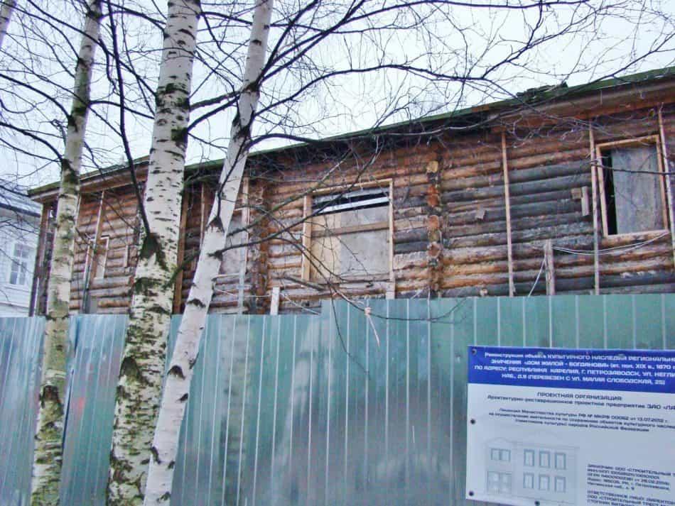 Дом Богданова в Петрозаводске 5.12.2020