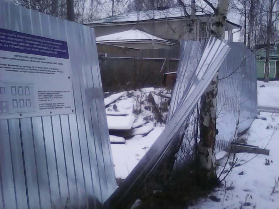 Дом Богданова в Петрозаводске 15.12.2020 И вновь упал забор.