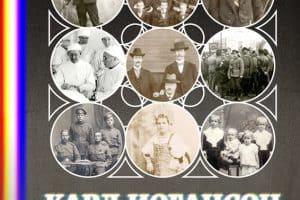 Об истории Петрозаводска расскажут фотографии Карла Иогансона