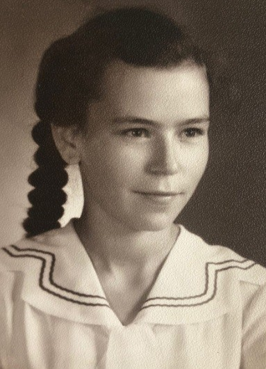 Наталья Папсуева в молодости