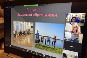 Карельские педагоги обменялись опытом формирования здорового образа жизни у школьников