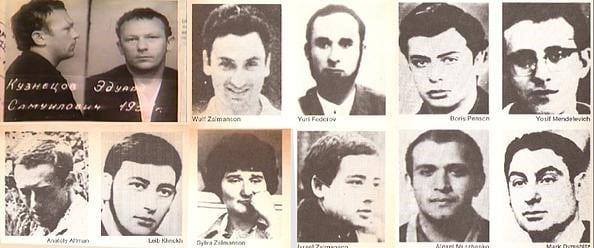 Участники «самолётного дела». Илл. с сайта: www.fontanka.ru