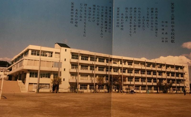 Здание средней японской школы