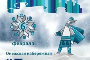 Международный фестиваль «Гиперборея» в 20-й раз пройдёт в Петрозаводске
