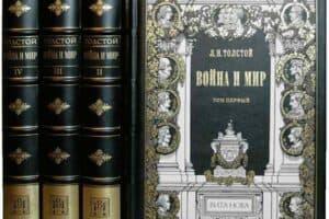Российские студенты назвали «Войну и мир» самой вдохновляющей книгой из школьной программы