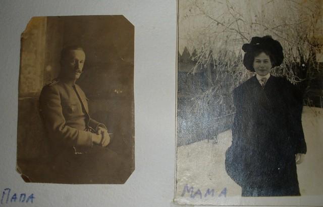 Родители Марии Поповой. Фото из семейного альбома