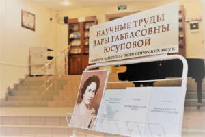 В ПетрГУ пройдут Юсуповские чтения