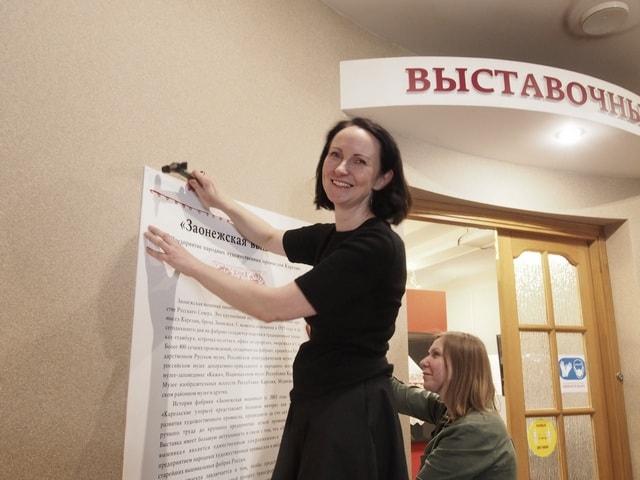 Куратор выставки Екатерина Рычкова. Последнии штрихи