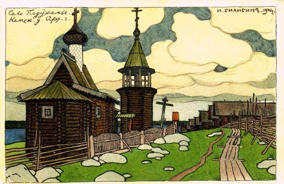 Почтовая открытка И. Билибина с видом Подужемской церкви. 1910-е годы.
