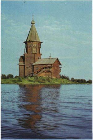Успенская церковь в Кондопоге. 1970-е. Почтовая открытка.