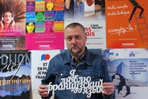 Константин Сергейчев, преподаватель французского языка Санкт-Петербургского государственного университета