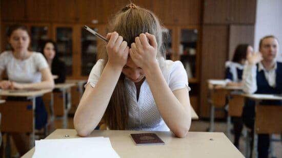 Школьники не умеют справляться с тревожностью из-за экзаменов
