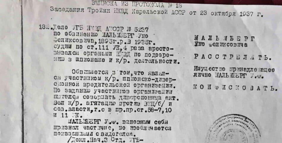 Выписка из протокола. Фото из личного архива О. Вольфовича (Здесь и далее фамилии следователей и секретарей отрезаны по этическим соображениям)