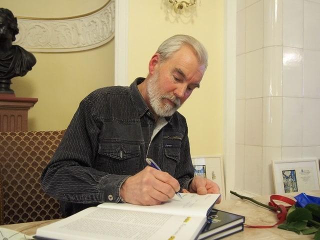 Сергей Чиненов