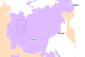 «Яндекс» назвал любимые книги россиян