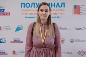 Лиана Отвиновская
