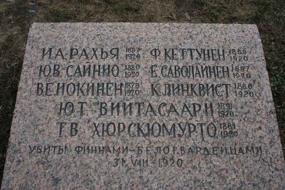 Памятник убитым на Марсовом поле. Фото из открытых источников