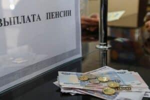 Фото: www.factograph.info