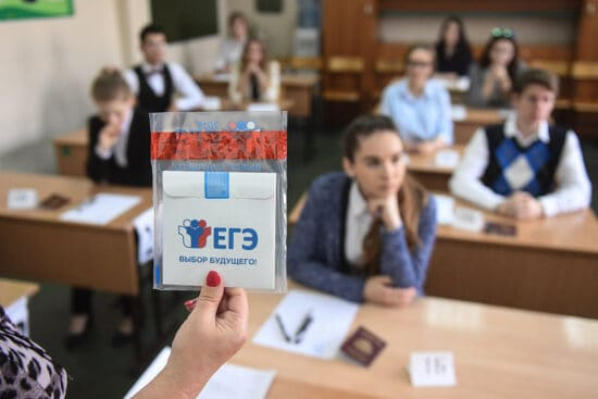 Комитет Госдумы по образованию: в России в ближайшее время откажутся от ЕГЭ