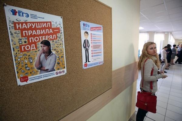 Фото: Сергей Михеев/ РГ