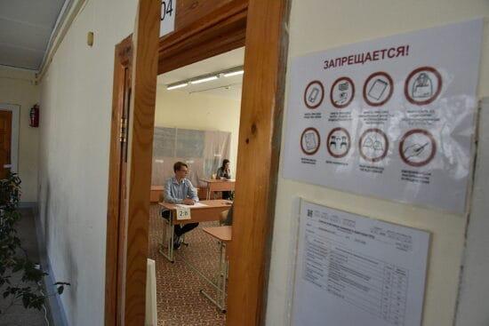 Фото: www.pervo.ru
