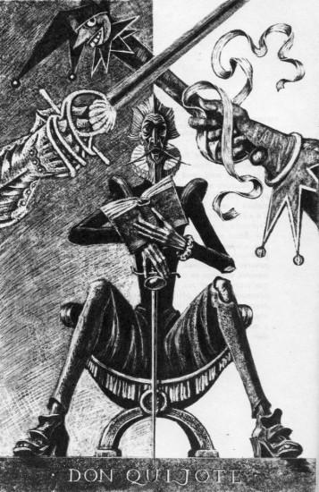 Савва Бродский. Иллюстрация. Дон Кихот