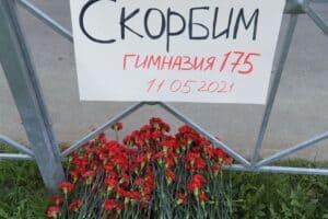 Фото: Максим Богодвид/ РИА Новости