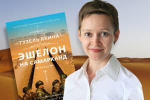 Фото: www.sobaka.ru