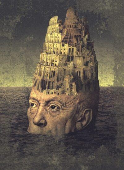 Александр Трифонов.. Из серии «Диалоги». 2005 год Компьютерная графика.