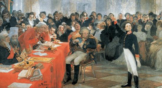 Пушкин на лицейском экзамене в Царском Селе. И. Репин. 1911 год