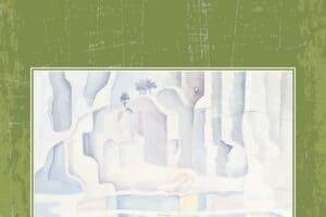 Экологическому журналу «Зелёный лист» исполнилось 25 лет