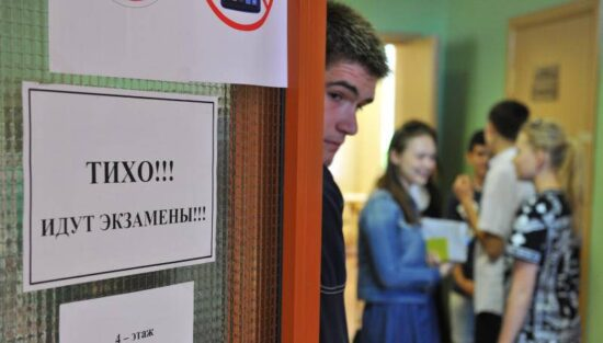 Фото: news.ykt.ru