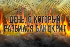 «Товарищ Шугуров, ввиду отсутствия командиров, взял командование батальоном на себя…»
