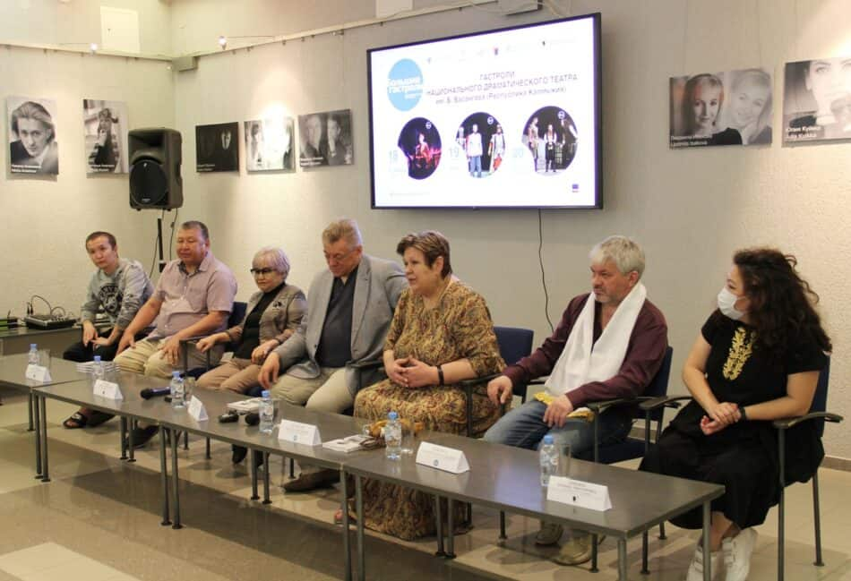 Пресс-конференция перед началом гастролей. Фото Натальи Жемгулене