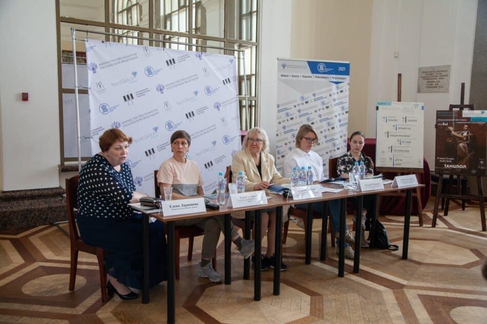 На пресс-конференции. Фото Виталия Голубева