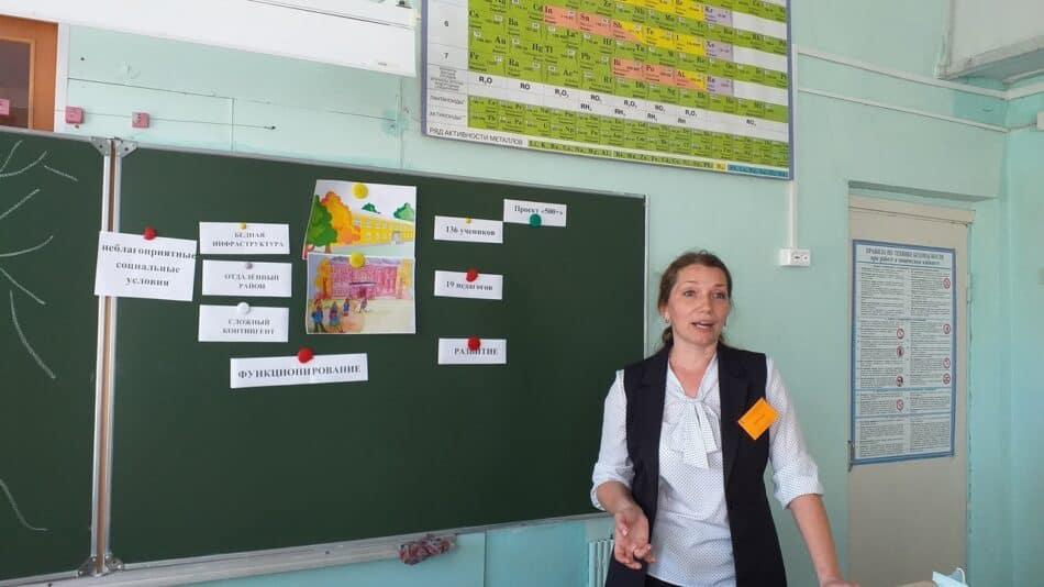 Визитку Толвуйской школы презентует Виктория Сергеевна Стафейкова, директор