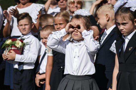 Фото: РИА/Новости